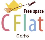 心斎橋  C Flat Cafe