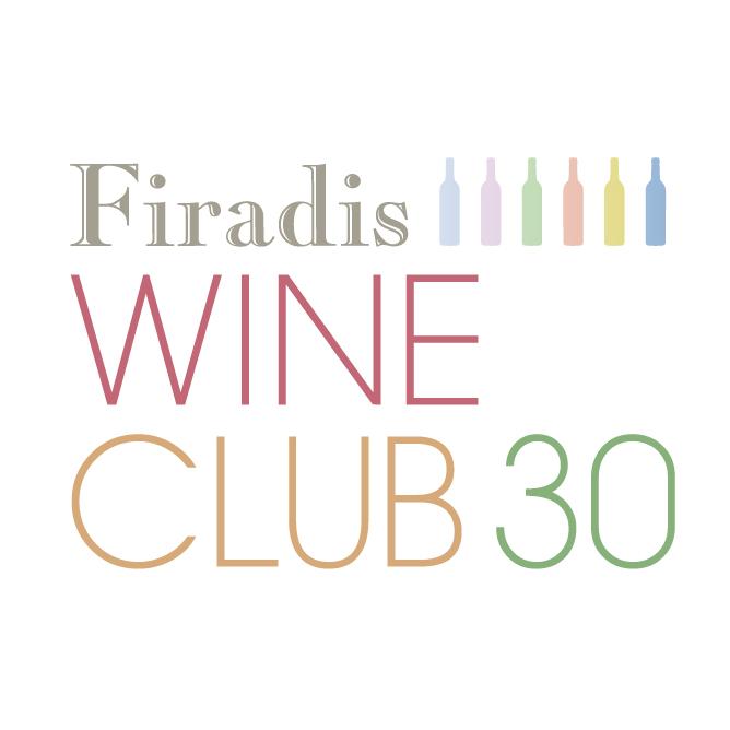 フィラディス WINE CLUB30
