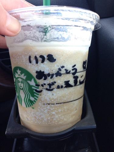 café cou cou