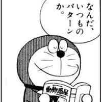 Asuka Sakurada