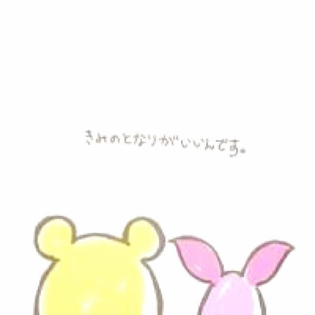 yuuna ♪ 10.31