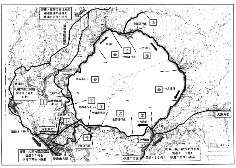 洞爺湖マラソン地図