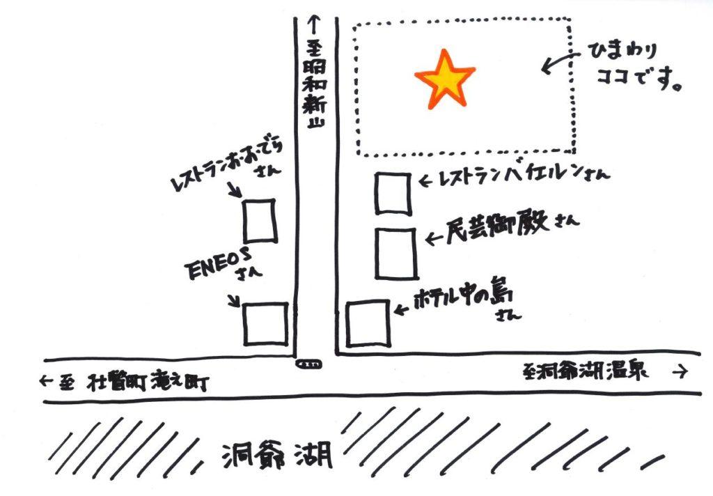 himawari_map