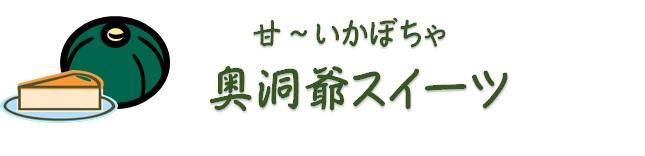 ハロウィン(ブログ用)②