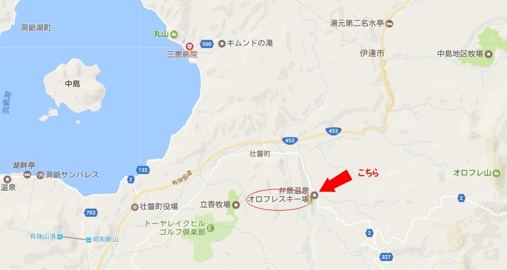 オロフレ地図