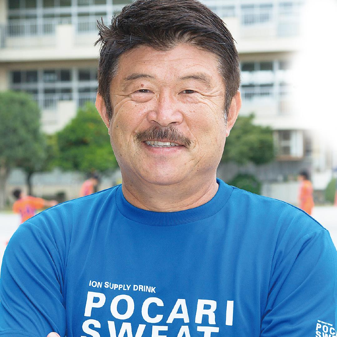 指導者の言霊「加藤久 ヴィクサーレ沖縄FC理事長」