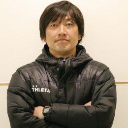 指導者の言霊「小野貴裕 関東第一高校サッカー部監督」