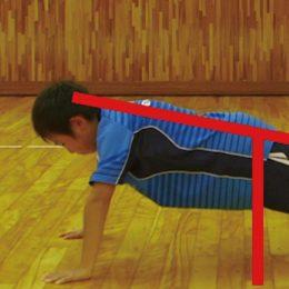 簡単メニューで基礎トレーニング!「身体の背面は一直線に!!正しい腕立て伏せ」