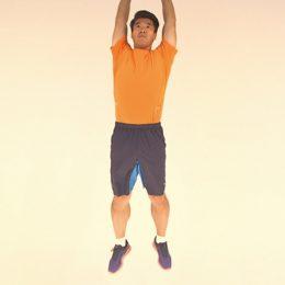 スクワットジャンプで身体全体を鍛える!