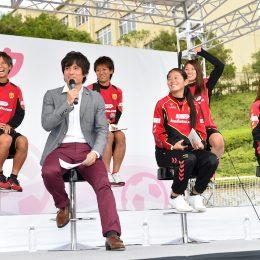 宮本恒靖&INAC神戸選手 スペシャルトークショー「夢を叶えるためにジュニア時代に学んだこと」