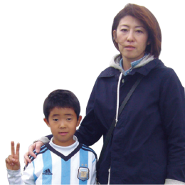 松林美和さん・陽大くん(小2)