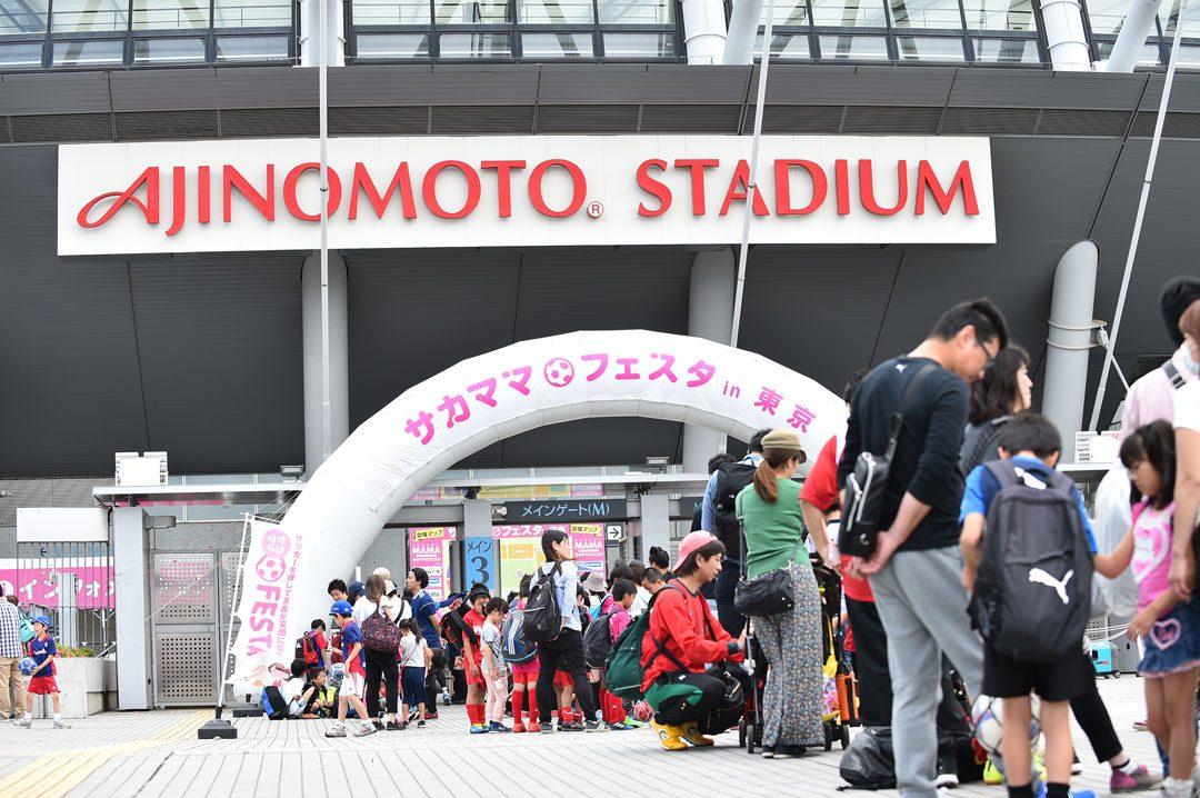 第13回soccer MAMA フェスタ in 東京 レポート