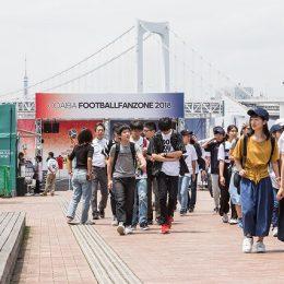日本でもワールドカップを楽しめるイベント開催中