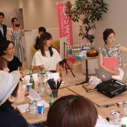 airCloset×soccerMAMA サカママ応援キャンペーン オープニングイベント レポート
