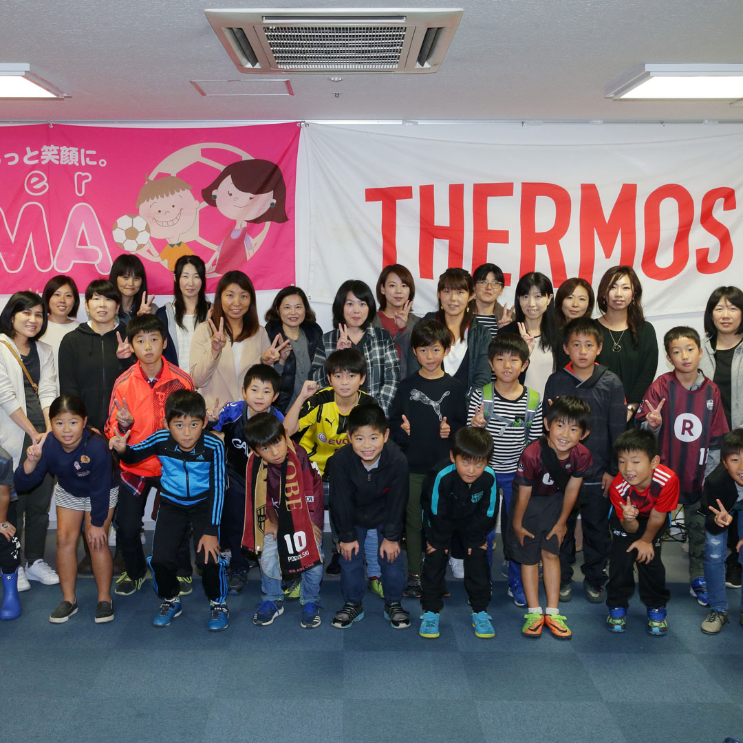 サカママイベント「夏休み自由研究!真空と熱の不思議」 presented by THERMOS