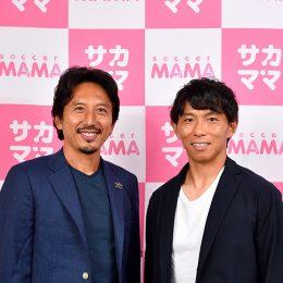 橋本英郎 / 佐藤寿人
