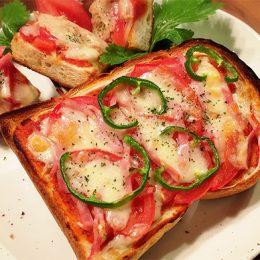 サカママレシピ ―トマトたっぷり簡単ピザトースト―