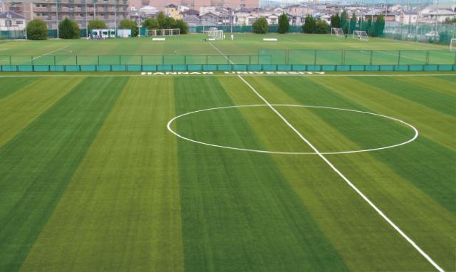 大学サッカー PERFECT GUIDE vol.6 「阪南大学サッカー部」