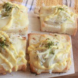 サカママレシピ ―シラス&チーズのカルシウムトースト―
