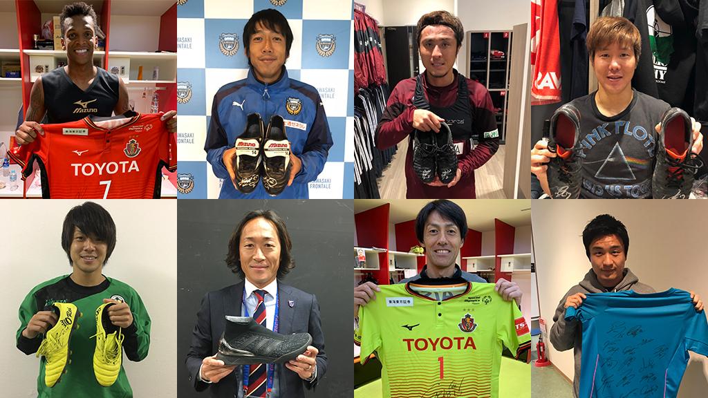 西日本豪雨災害支援! チャリティグッズ支援プロジェクト