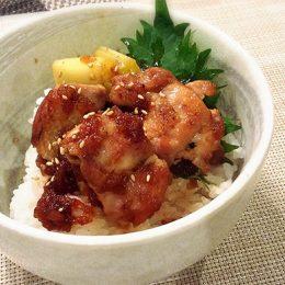 サカママレシピ ―りんごソースの甘辛焼き鳥丼―