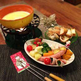 サカママレシピ ―野菜が美味しい★チーズフォンデュ―