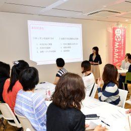 サカママイベント「キッチン収納講座」 presented by THERMOS
