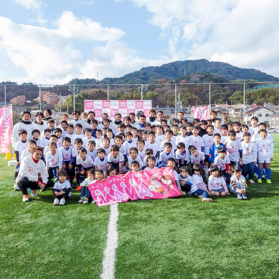 西日本豪雨災害支援!チャリティサッカースクール in 広島を開催しました