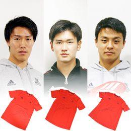 遠藤選手(横浜F・マリノス)、平川選手(FC東京)、齊藤選手(湘南ベルマーレ)のサイン入りシャツをプレゼント!