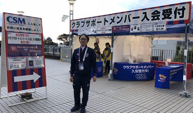 【サッカーの続け方】井上 健太(FC東京)