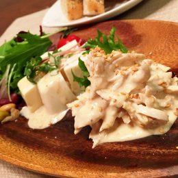 サカママレシピ ―ヨーグルトのゴマドレッシングサラダ―