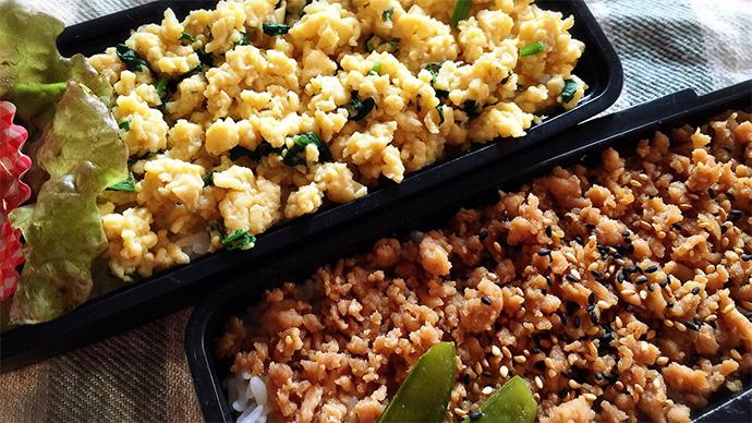サカママレシピ ―ご飯もたくさん食べられる★彩りそぼろ弁当―