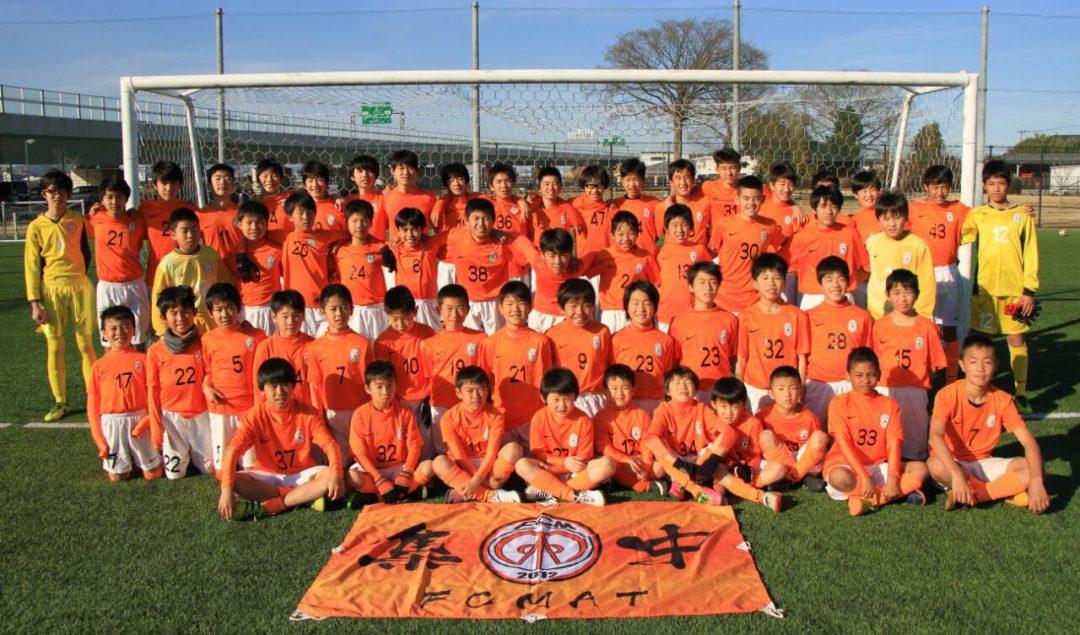 教えて!カントク!FC MAT(神奈川県)志水麗権監督