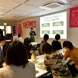 サカママイベント「スポーツキッズをサポートするお弁当講座」 presented by THERMOS