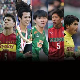 【第97回高校サッカー選手権】激闘を終えて――。選手の言葉。