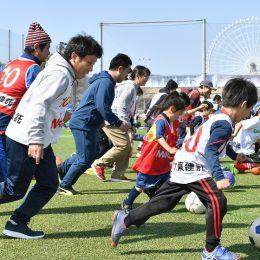 大東建託ふれあいサッカースクールin宮城を開催<br>日本代表戦にも親子でご招待!