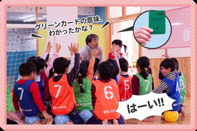 「サッカー巡回指導」がアツイ!(秋田県編)