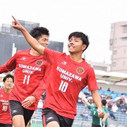 【大学サッカーのすゝめ 2019】vol.49 矢崎一輝選手(駒澤大学)