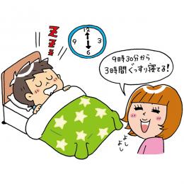 サッカージュニアに欠かせない!睡眠をしっかりとる方法