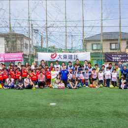 大東建託ふれあいサッカースクールin埼玉を開催<br>日本代表戦にも親子でご招待!