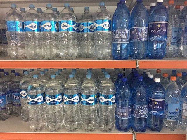 ボリビアの水
