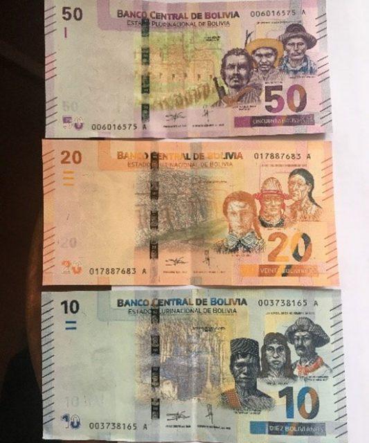 ボリビア紙幣1
