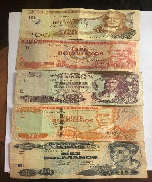 ボリビア紙幣2