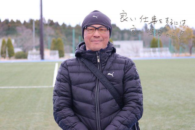 平野直樹監督