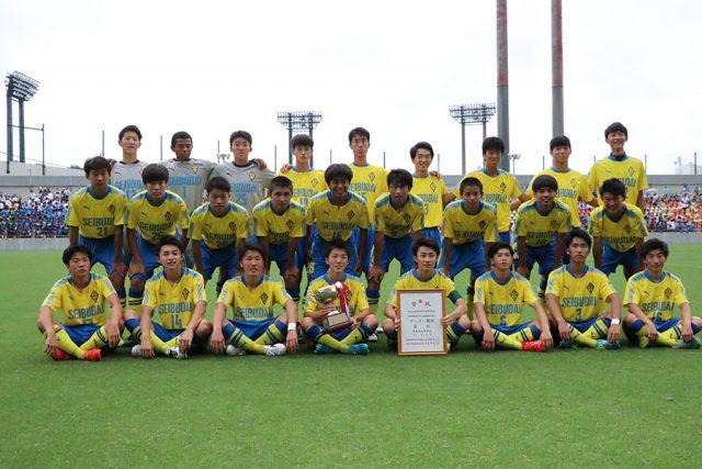 西武台高校