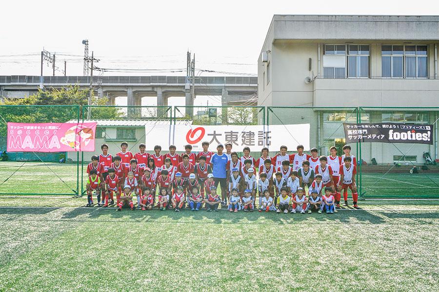 ミスターレッズと赤き血のイレブンが地元のジュニアを指導!「大東建託ふれあいサッカースクール」