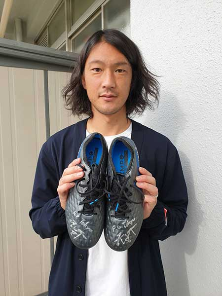 髙萩洋次郎選手 サイン入りスパイク