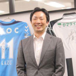 【サッカーを仕事にするということ】日本のW杯優勝を信じ若きサムライを全力支援