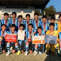 「JFA 第43回全日本U-12サッカー選手権大会」出場チーム&注目選手をPick UP!-関西・中国エリア