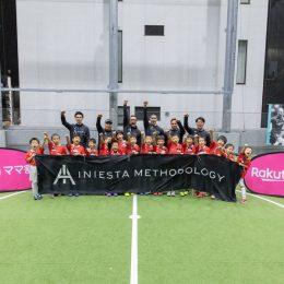 楽天ママ割で「イニエスタ メソドロジーサッカー教室」に参加できるチャンス!